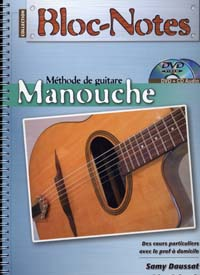 Bloc note : Méthode de guitare manouche